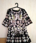 Куртки с символикой россии интернет магазин, платье valentino Италия