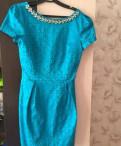 Платье с вырезом до пупка марсала, платье