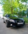 Audi A3, 2008, джили эмгранд хэтчбек цена, Волхов