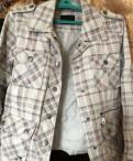 Популярный интернет магазин одежды из китая, пиджак