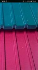 Профильный лист на крышу 0, 45 нс- 35 Ст 245