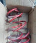 Купить трипоид внутреннего шруса, пружины с занижением -50 на Opel Insignia