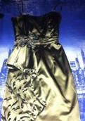 Носочки для педикюра заказать, продам вечерние платье 40-42, Кингисепп