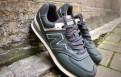 Кожаные кроссовки new Balance, мужская обувь aigle