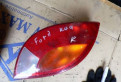 Бачок сцепления ваз 2106 купить, фонарь задний правый для Ford KA 1996-2008