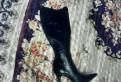 Купить дутики скандия женские зимние, сапоги от Alba, Италия, оригинал