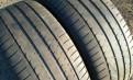 Michelin Primacy HP 225-50-R17 2 шт, киа сид 2010 года резина, Санкт-Петербург