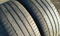Michelin Primacy HP 225-50-R17 2 шт, киа сид 2010 года резина
