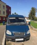Шкода октавия 2013 года выпуска цена, гАЗ ГАЗель 2705, 2006