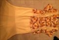 Платье с рукавами годе, одежда 54 размер платье юбка блузка костюм