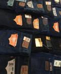 Костюмы molo купить, джинсы из Турции новая поставка в Спб