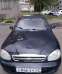 Chevrolet Lanos, 2008, джили эмгранд ес7 2017, Тихвин