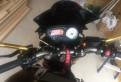 Yamaha FZ8, резина на скутер б\/у купить