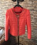 Куртка лёгкая кораллового цвета Moncler, платье в стиле мулен руж купить