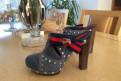 Сапоги для зимней рыбалки купить в дешево, туфли Richmond, новые оригинал