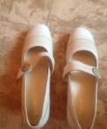 Бежевые замшевые туфли на танкетке, туфли белые натуральная кожа 40, 5-41