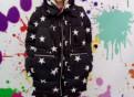 Куртка со звёздами зима, платья в стиле стиляг для женщин 40 лет