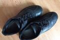 Туфли мужские ecco, мужская зимняя обувь из войлока, Шлиссельбург