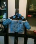 Куртка демисезонная 96-100 см