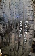 265 50 R20 2шт, шины для джили эмгранд ес7, Волосово