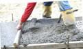 Конструкционный бетон в20 п4 F50