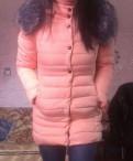 Куртка зимняя, платье глория джинс золотое, Волосово