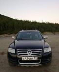 Volkswagen Touareg, 2004, лада калина кросс 2017г люкс, Кировск