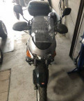 Aprilia pegasso 650ie, мотоцикл kreiss чоппер 6v, Горбунки