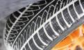 Новые шины 225 60 R16 Goodyear UG8 Performance, резина на шевроле нива кама флейм