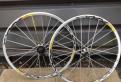 """Колёса для велосипеда 26"""" Mavic Crossmax SL"""