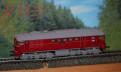 Железная дорога 12 мм тт №120 BR 120 tillig