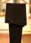 Брюки Kenzo Италия, женские костюмы купить в интернет магазине недорого