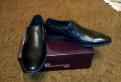 Мужские классические туфли, футбольные бутсы nike hypervenom phelon, Выборг