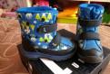 Ботинки lummie