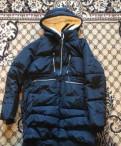 Одежда фирмы ролада, куртка зимняя