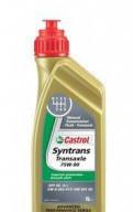 Рукоятка кпп ваз 2109, 3л масла в кпп Castrol Syntrans Transaxle 75w-90, Тихвин