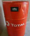 Total Carter SG 220, 208л, ключ зажигания для форд фокус 1 купить