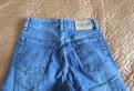 Костюм canadian camper alaskan pro, турецкие джинсы W 29 L32