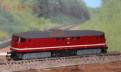 Железная дорога BR-130 12 мм тт, Саперное