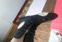 Обувь больших размеров rieker, кроссовки
