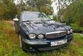 Jaguar X-type, 2002, бмв е46 кабриолет