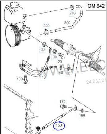Трубка обратки гур А2514600224, противотуманки паджеро 4 купить