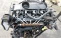 Задняя фара лада веста цена, б/У двигатель Ford Transit VII 2.2 TDCi