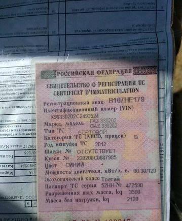ГАЗ ГАЗель 3302, 2012, ниссан ноут в россии
