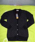 Кардиган (кофта) новый, мужские зимние кожаные куртки, Санкт-Петербург