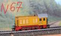 Железная дорога V36 N65 N67