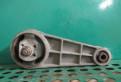 Опора двигателя задняя Chevrolet Lacetti Лачетти, лампы н7 бош купить
