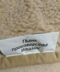 Одеяло полутора спальное, натуральное из шерсти ме