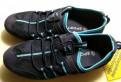 Новые кроссовки, бампы адидас месси