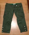 Индонезийские брюки Карго Oneill, мужские ветровки дождевики, Кингисепп